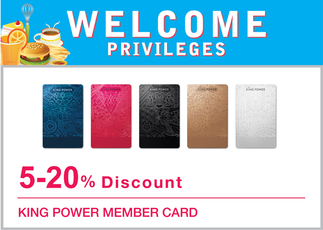 King Power Member Privilege